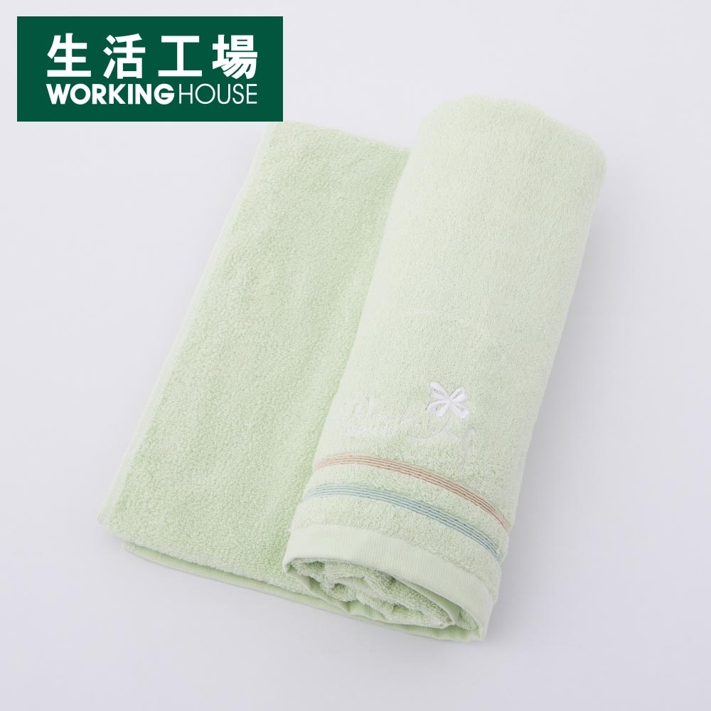 【獨家8折專區-生活工場】Clover有機棉浴巾-植綠
