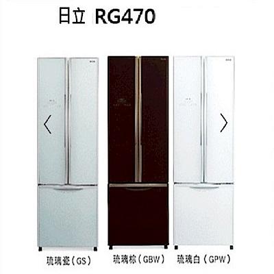 HITACHI日立 483L 4級變頻3門電冰箱 RG470