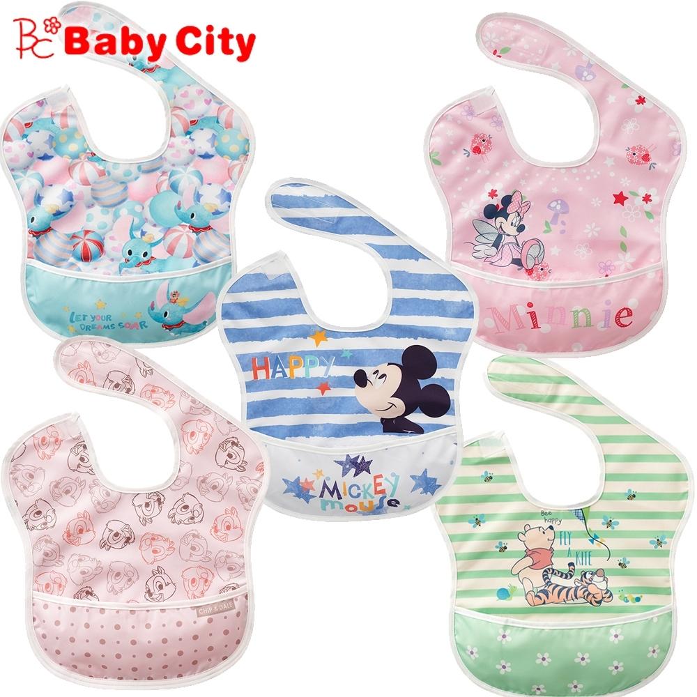 娃娃城BabyCity-迪士尼系列防水收納圍兜
