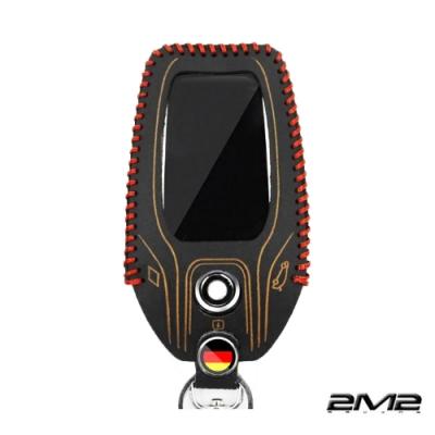 2M2 汽車觸控感應鑰匙真皮套(2015-19 BMW G30 G31 520i 520d 530d 寶馬專用)
