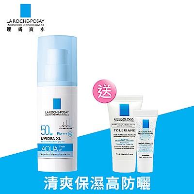 理膚寶水 全護水感清透防曬露UVA PRO SPF50透明色30ml超值組