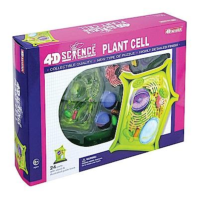 4D MASTER 立體拼組透視模型 - 植物細胞