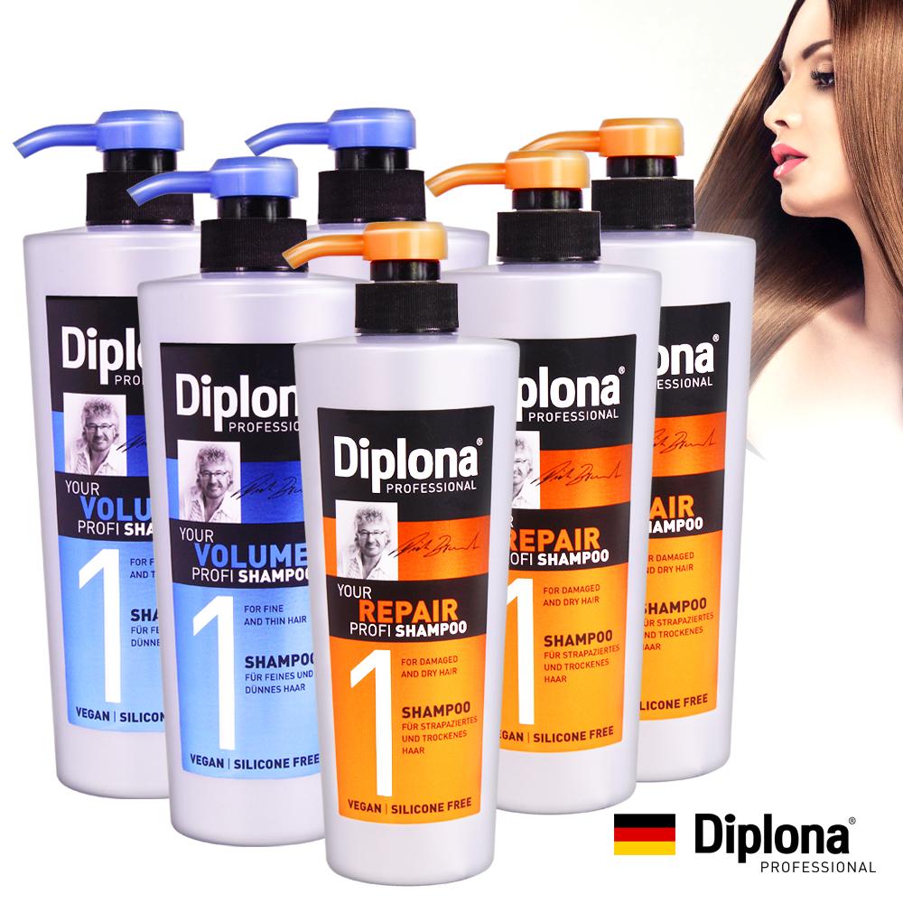 德國Diplona沙龍級強力豐盈完美修護3+3入組(強力洗髮+豐盈洗髮)