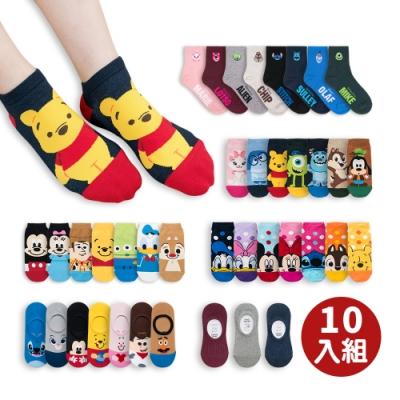 [九月特談]阿華有事嗎 迪士尼卡通襪+純色襪10雙組