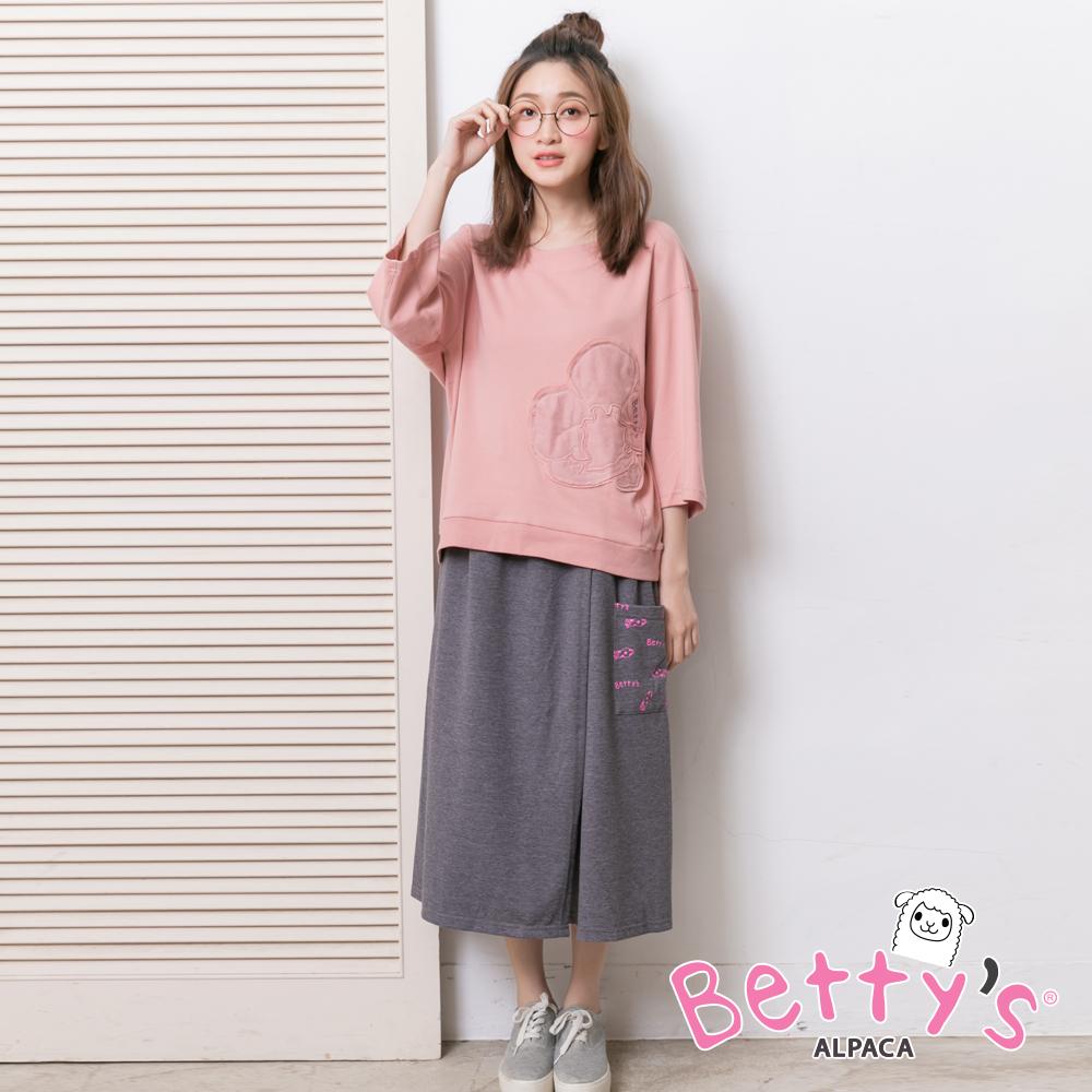 betty's貝蒂思 鬆緊單口袋寬褲裙(深灰)