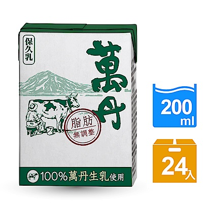萬丹 保久乳(200mlx24入)