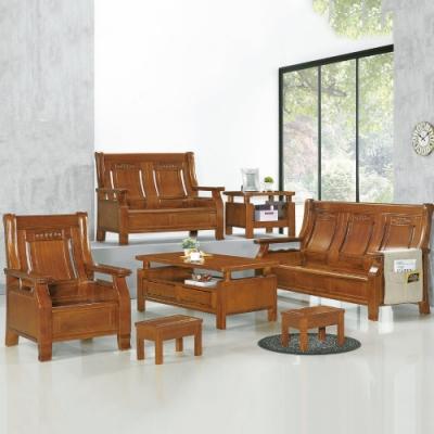MUNA 2955型柚木色實木組椅(三人座)  186X79X103cm