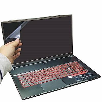 EZstick MSI GF75 8RD GF75 8RC 專用 螢幕保護貼