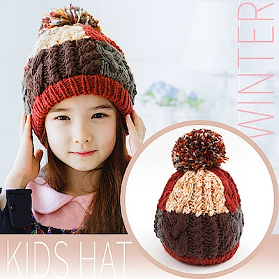 VOSUN 兒童新款 撞色頂級毛球 彈性保暖覆耳毛線帽子_酒紅