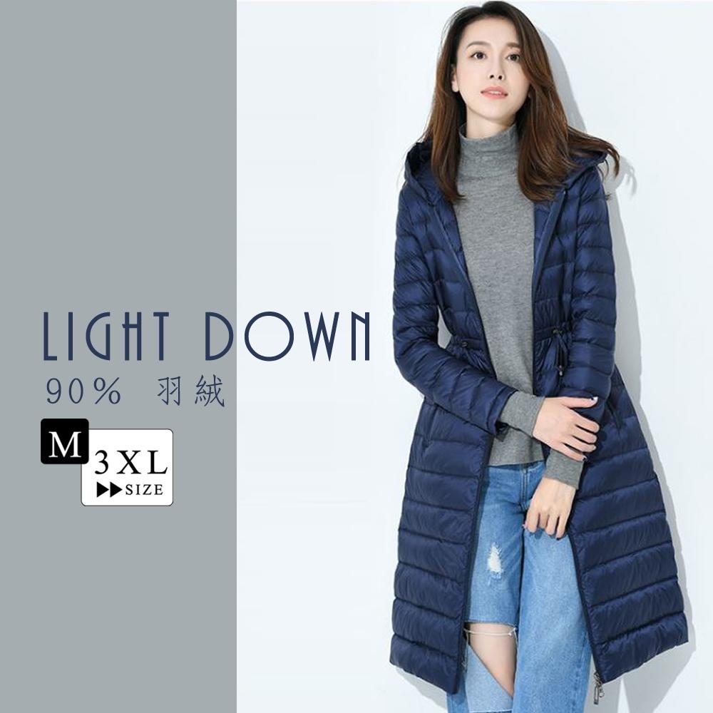 [時時樂限定]2F韓衣-保暖90%輕羽絨連帽收腰長版外套(多款任選 M-3XL)