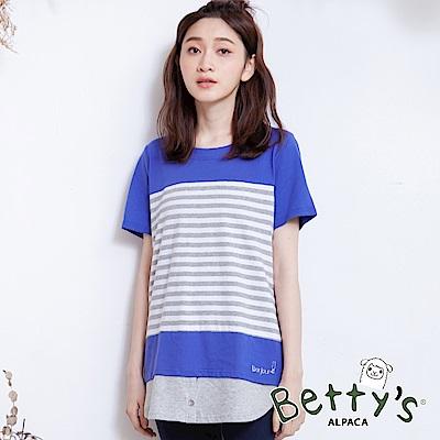 betty's貝蒂思 圓領條紋撞色拼接T-shirt(藍色)