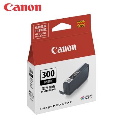 CANON PFI-300MBK 啞光黑色原廠墨水匣