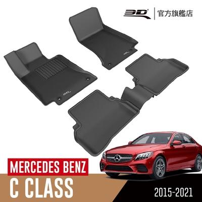 3D 卡固立體汽車踏墊 BENZ C Class 2015~2021 W205 轎車