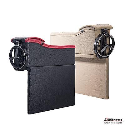 【安伯特】立可收 椅縫杯架皮革置物盒(2入組米色-主+副駕各一)零錢盒 水杯架 手機架