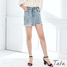 抽鬚顯瘦彈力牛仔裙 TATA-F