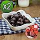 【幸美生技】美國原裝鮮凍藍莓1kg+1kg超值特惠組(加贈草莓1公斤) product thumbnail 1