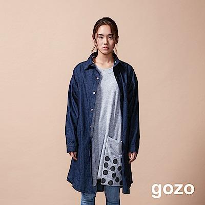 gozo 不敗丹寧刷舊金屬扣長襯衫(二色)