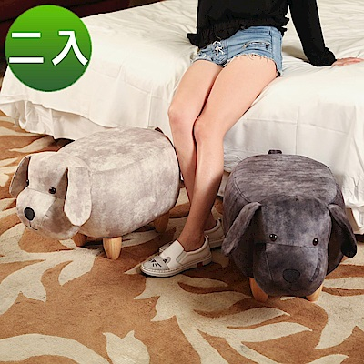 BuyJM絨布狗狗造型椅凳/沙發凳2入組