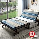 C est Chic-哲學之道6段收納折疊床-幅100cm(可拆洗免安裝)-灰色條紋