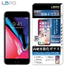 【LaPO】APPLE iPhone 7/8Plus全膠滿版9H鋼化玻璃螢幕保護貼