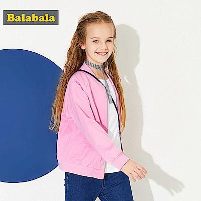 Balabala巴拉巴拉-細緻刺繡圖案防風棒球外套-女(2色)