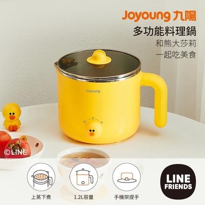 九陽多功能料理鍋(莎莉) K12-D63M(S)