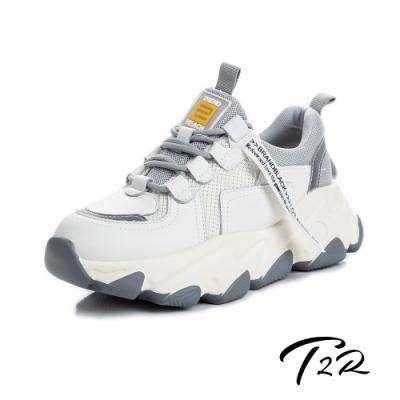 T2R-正韓空運-真皮網布織帶款隱形內增高厚底老爹鞋-增高6公分-米灰