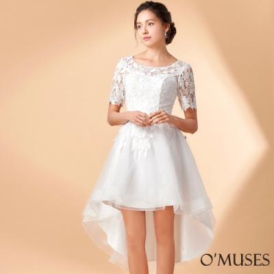 OMUSES 蕾絲刺繡前短後長禮服