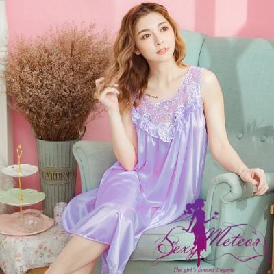 睡衣 全尺碼 冰絲蕾絲背心連身裙睡衣(浪漫淺紫) Sexy Meteor