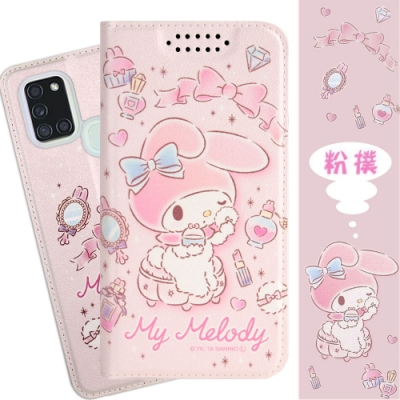 【美樂蒂】三星 Samsung Galaxy A21s 甜心系列彩繪可站立皮套(粉撲款)