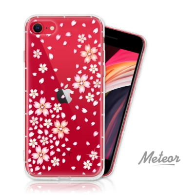Meteor iPhone SE 2/7/8 奧地利水鑽彩繪防摔殼 - 櫻花