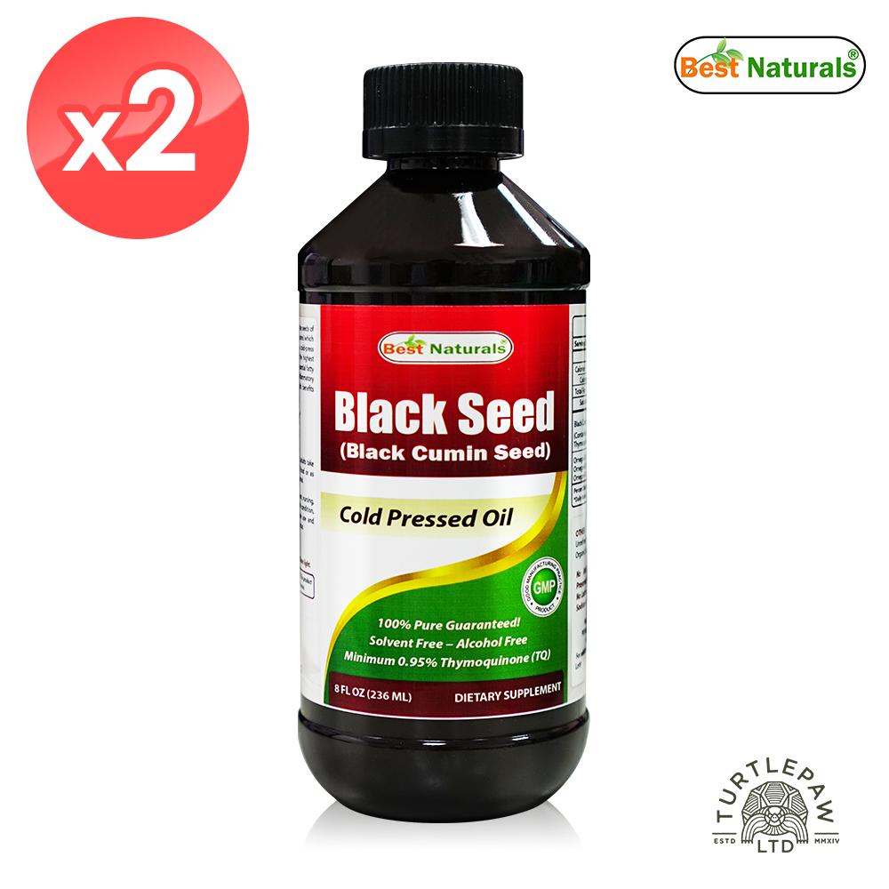 美國Best Naturals冷壓初榨黑種草籽油2瓶 (236ml*2瓶)