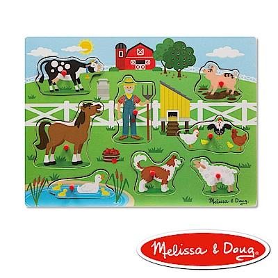 美國瑪莉莎 Melissa & Doug 聲音拼圖-英文童謠 , 王老先生的農場