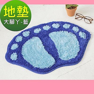 La Veda 大腳丫毛線纖維地墊 (藍)
