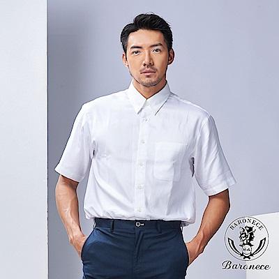 BARONECE 百諾禮士 國際精品棉質襯衫_512405-01