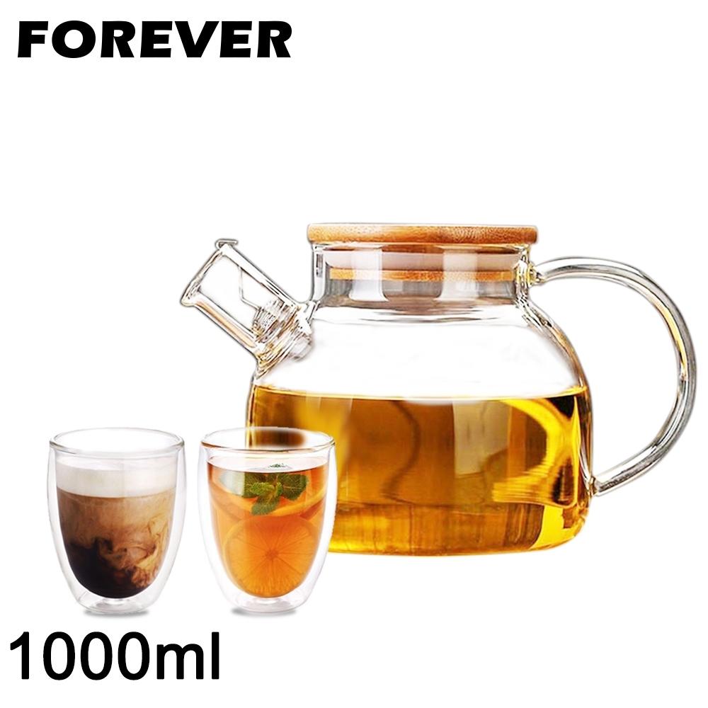 日本FOREVER 日式竹蓋耐熱玻璃把手花茶壺1000ML附雙層隔冰耐熱玻璃杯200ML-2入
