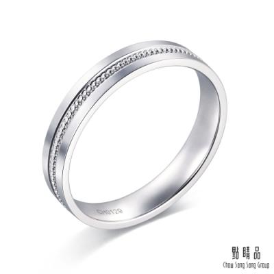 點睛品 Promessa 小皇冠 鉑金戒指(男款)