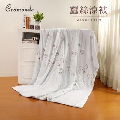 克洛蒙Cromonde C-B2006 雙人印花蠶絲涼被(180x210cm)