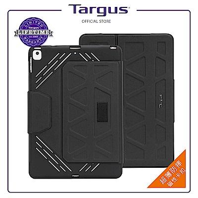 Targus iPad(7)10.2吋Pro-Tek保護套-時尚黑-THZ852
