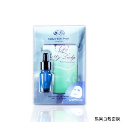 【Dr.Piz 沛思藥妝】超能保濕安瓶面膜(五款可選-3片/盒)