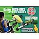 【 X-BIKE 晨昌】(鴨嘴獸)桌下型小型GAME-BIKE 互動式藍牙遊戲健身車 product thumbnail 2