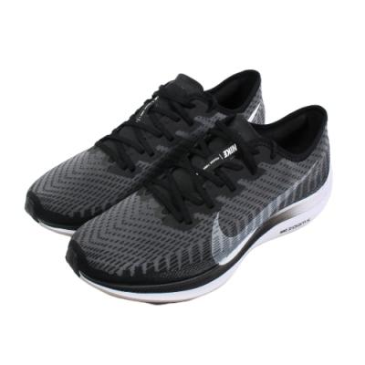 Nike 慢跑鞋 ZOOM PEGASUS TURBO 2 男鞋
