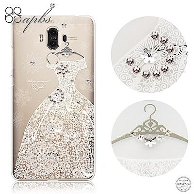 apbs Huawei Mate9 施華洛世奇彩鑽手機殼-禮服奢華版