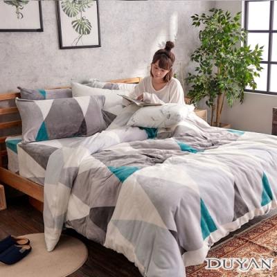 DUYAN 竹漾- 100%法蘭絨-單人床包兩用被毯三件組-夏洛克