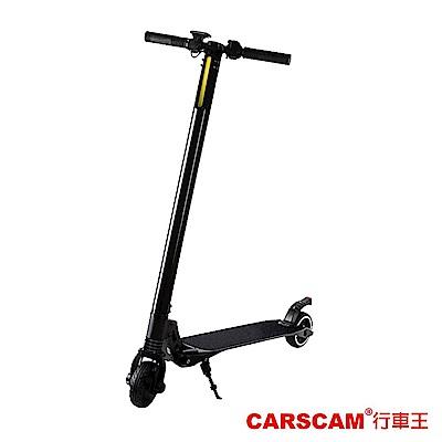 CARSCAM行車王 F3 雙避震碳纖維腳踏式折疊電動滑板車-急速配