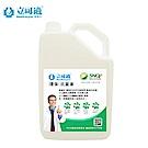 NEUKOCYTE 立可適 次氯酸水消毒抗菌液補充桶 (5L) 單桶價 / 對抗腸病毒