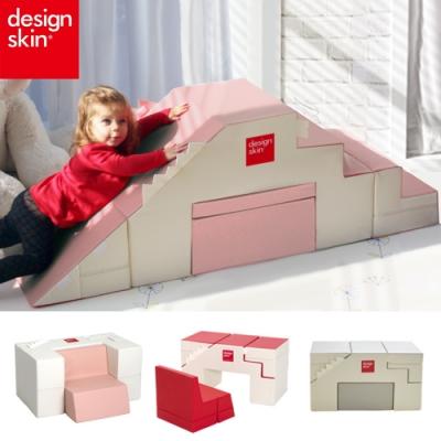 【韓國design skin】寶寶溜滑梯變形沙發桌椅(三色任選-感官統合訓練/兒童沙發)