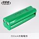 PAPAGO趴趴走 掃地吸塵器鎳氫電池(適用第二代馬卡龍、RV1HEX、RV1LX) product thumbnail 1