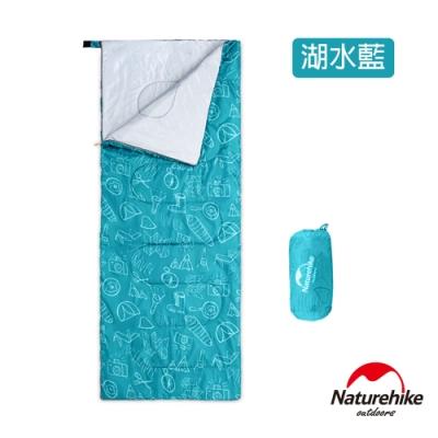 Naturehike S150舒適透氣便攜式信封睡袋 童趣款 湖水藍-急