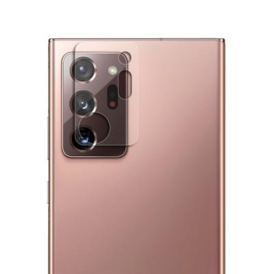 o-one小螢膜  三星Samsung Galaxy Note20 Ultra 5G 犀牛皮鏡頭保護貼 (一組兩入)
